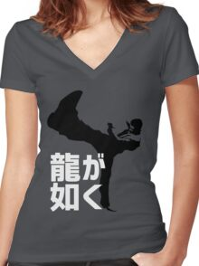 Like A Dragon Women's Fitted V-Neck T-Shirt