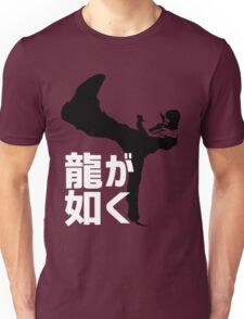 Like A Dragon Unisex T-Shirt