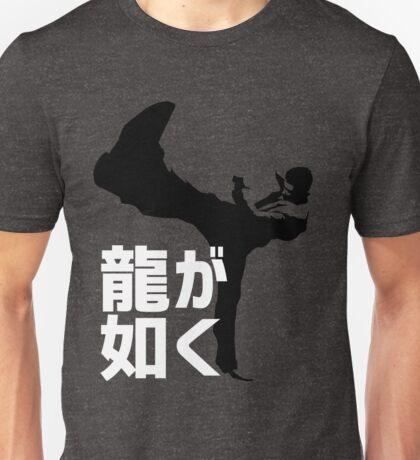 Like A Dragon Unisex T-Shirt