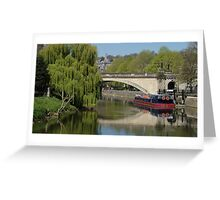 Lazy Day River Avon Greeting Card
