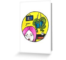 Time To Grow  Greeting Card