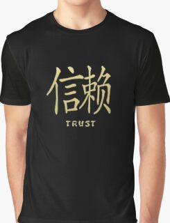 """Golden Chinese Calligraphy Symbol """"Trust"""" Graphic T-Shirt"""