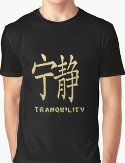 """Golden Chinese Calligraphy Symbol """"Tranquility"""" Graphic T-Shirt"""