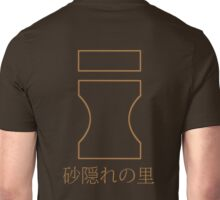 Sand Village Unisex T-Shirt