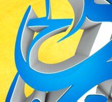 3D Arabic Calligraphy art abstract Sticker
