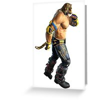 Tekken Greeting Card