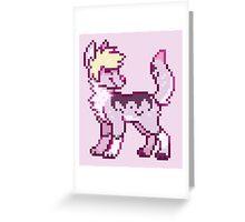 Pixel Korbin Greeting Card