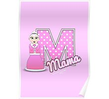 'M' is for Mama! Poster