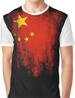 Chinese - China Flag - 中国国旗 Graphic T-Shirt