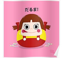 Neko Chan Daruma Poster