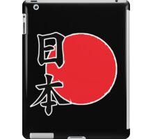 Japan iPad Case/Skin