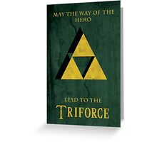 Triforce Lives Greeting Card