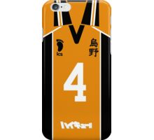HAIKYUU!! NISHINOYA YUU JERSEY PHONE CASE KARASUNO ANIME SAMSUNG GALAXY + IPHONE iPhone Case/Skin