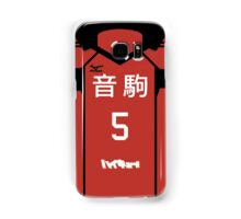 HAIKYUU!! KENMA KOZUME JERSEY PHONE CASE NEKOMA ANIME SAMSUNG GALAXY + IPHONE Samsung Galaxy Case/Skin