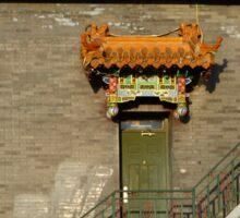Beijing Stairs Sticker