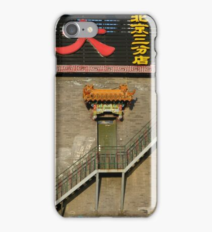 Beijing Stairs iPhone Case/Skin
