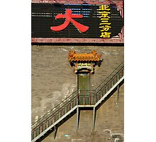 Beijing Stairs Photographic Print