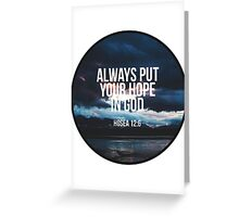 Always put your hope in God Greeting Card