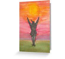 Praise The Sun! Greeting Card