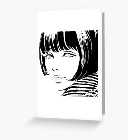Valentina Greeting Card
