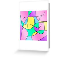 ABSTRACT CURVES-1 (Multicolor Light-3)-(9000 x 9000 px) Greeting Card