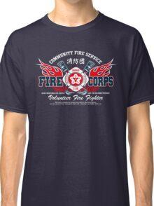 JAPAN VOLUNTEER FIREFIGHTER  Classic T-Shirt