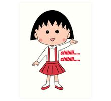 Chibi Maruko Chan  Art Print