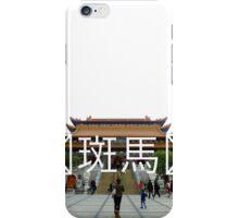 Chinese Writing Po Lin Monastery  iPhone Case/Skin