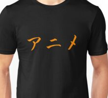 "Anime Shirt (Symbols mean ""Anime"" in Japanese) Unisex T-Shirt"