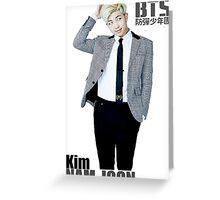 Namjoon BTS Greeting Card