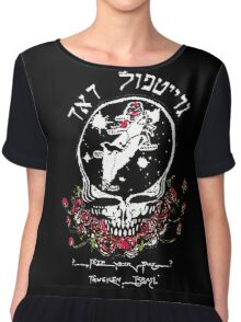 The Dead From Israel for Dark Colors Chiffon Top