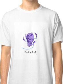 Polygon dust- Porter Robinson fanart Classic T-Shirt