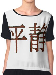 """Serenity"" in Chinese Chiffon Top"