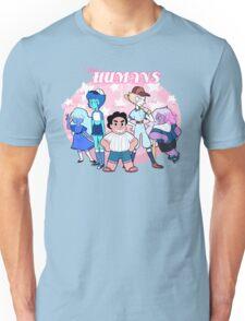 Perfectly Normal Human Baseball Team T-Shirt