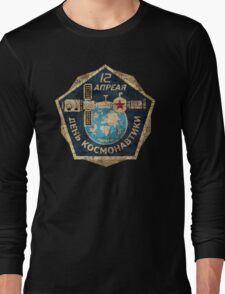 CCCP Space Station 12 Long Sleeve T-Shirt