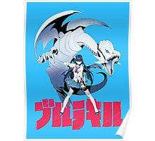 Satsuki Kaiba Poster