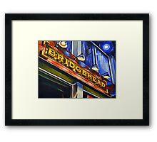 Bridgehead Framed Print