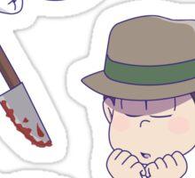 Calming Detective Osomatsu-san Pattern Sticker