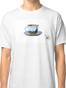 TeaVanGogh - Wheat Field with Cypresses Classic T-Shirt