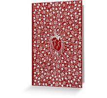Human heart and rose vine Greeting Card