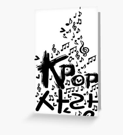 KPOP SARANG Greeting Card
