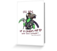 adc e support <3 v.3 Greeting Card