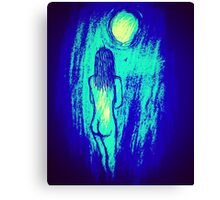 Share The Moon Canvas Print