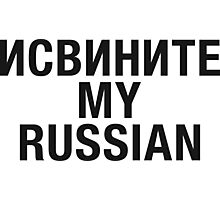 RUSSIAN Photographic Print
