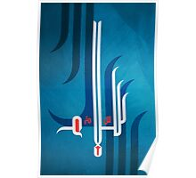 "the word: Peace in Arabic Calligraphy ""Salam"" on blue Poster"