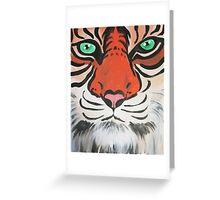 Majestic Tiger Closeup Greeting Card