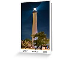 Cape May Light. Greeting Card