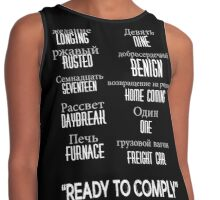 """ready to comply"" Contrast Tank"