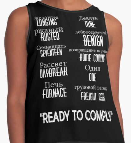 """""""ready to comply"""" Contrast Tank"""