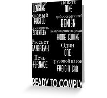 """ready to comply"" Greeting Card"